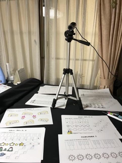 松本美和ミュージックアカデミーオンラインレッスン