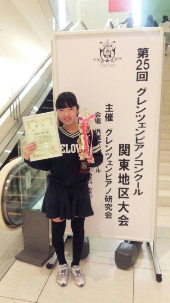 松本美和ミュージックアカデミーの生徒がコンクールに参加
