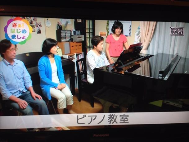 松本美和ミュージックアカデミーテレビで紹介されました